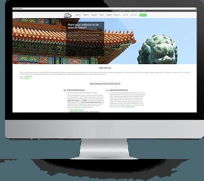 Website Design for CDS on desktop